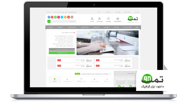 طراحی و پیاده سازی وردپرس سایت تمپ 98