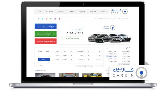 کاربین | نقد معرفی و فروش خودرو