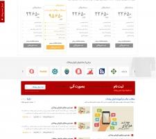 صفحه اصلی طراحی وب سایت ارائه خدمات پیامک