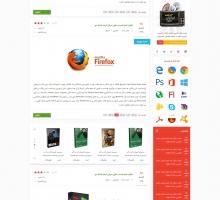صفحه اصلی ایرانیان دانلود