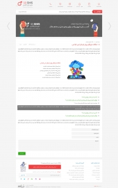 صفحه داخلی