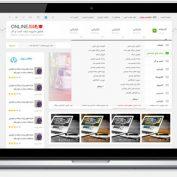طراحی وب سایت آموزش مشاور مدیریتی