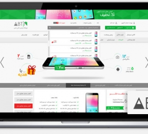 آبتین طراحی و برنامه نویسی فروشگاه اینترنتی اختصاصی