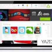طراحی وب سایت مرجع اپلیکیشن اندروید یزد اپلیکیشن