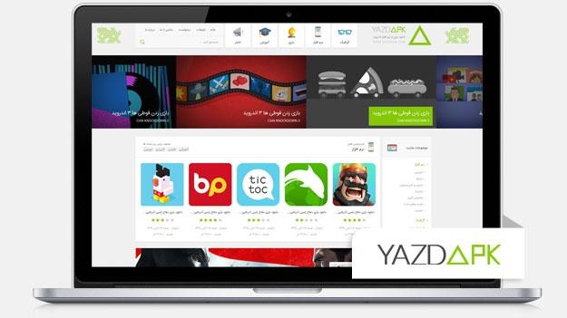 طراحی وب سایت مرجع اپلیکیشن ، بازی و گرافیک اندروید یزد اپلیکیشن