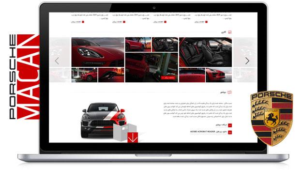 طراحی وب سایت بازرگانی عباسی