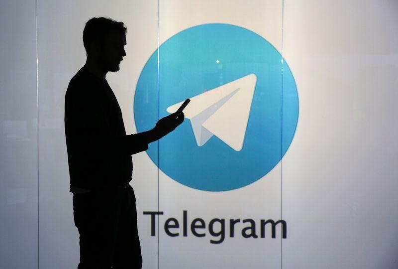فیلتر تلگرام - آی وحید