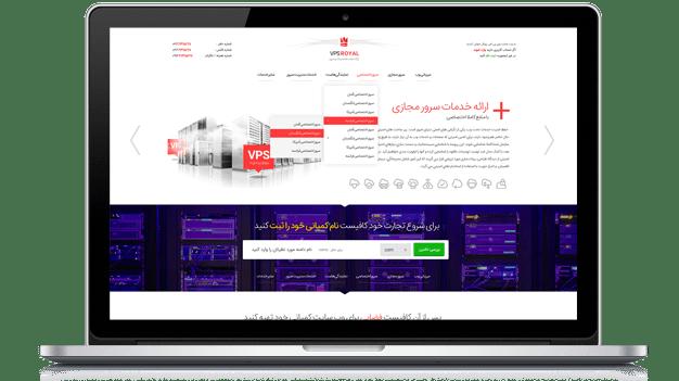 طراحی وبسایت رویال وی پی اس