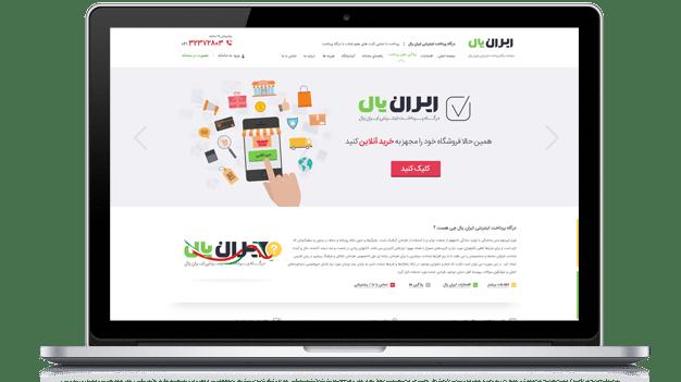 طراحی وبسایت ایران پال