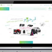 فروشگاه اینترنتی آی حراج