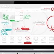 طراحی سایت پشتیبان مهر