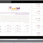 طراحی سایت مدنت