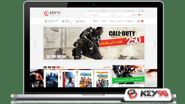 طراحی وب سایت فروشگاه key98