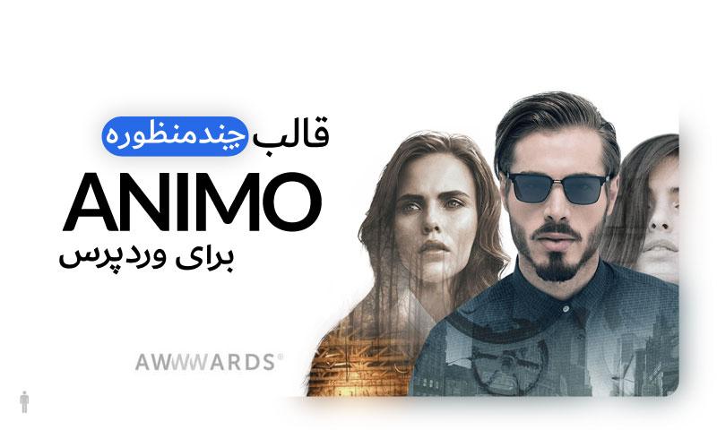 دانلود قالب Animo برای وردپرس