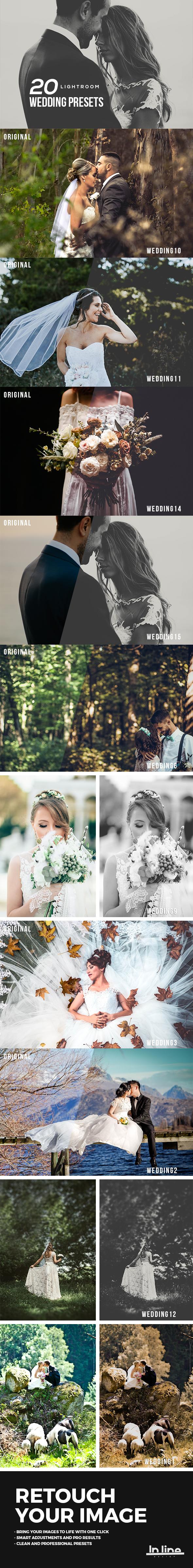 افکت حرفه ای عروسی