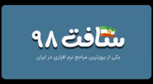 ۱۰ سایت برتر مرجع دانلود رایگان ایران