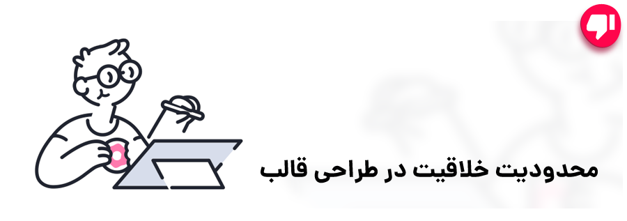 وبلاگ دهی و سایت ساز