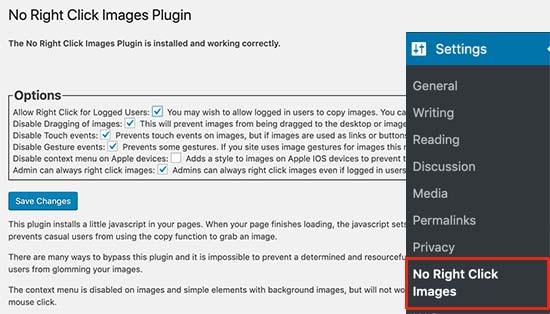 آموزش غیرفعال کردن کلیک راست برای تصاویر