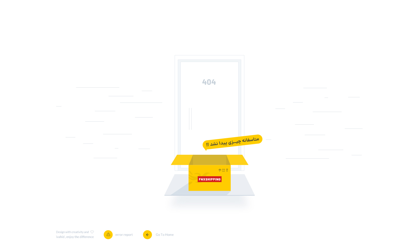 404 سایت ققنوس
