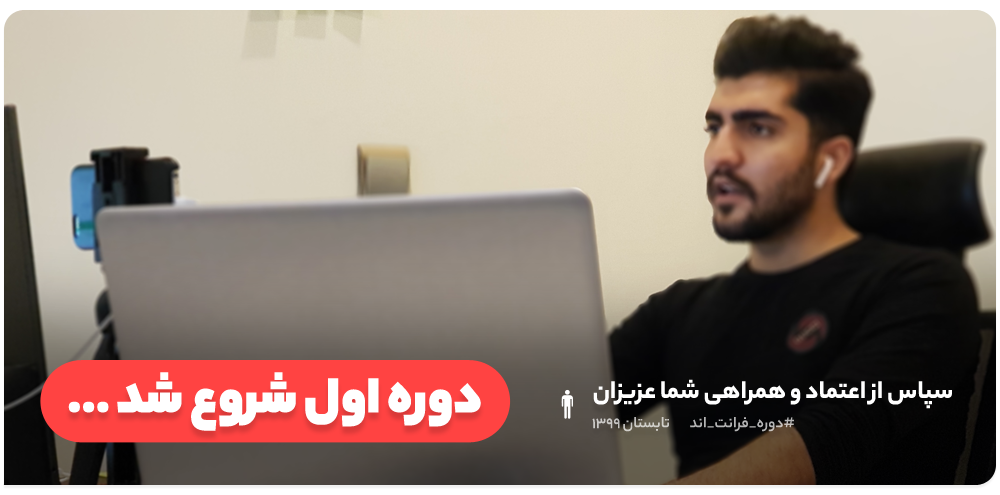 https://ivahid.com/wp-content/uploads/2020/09/learning-1.png