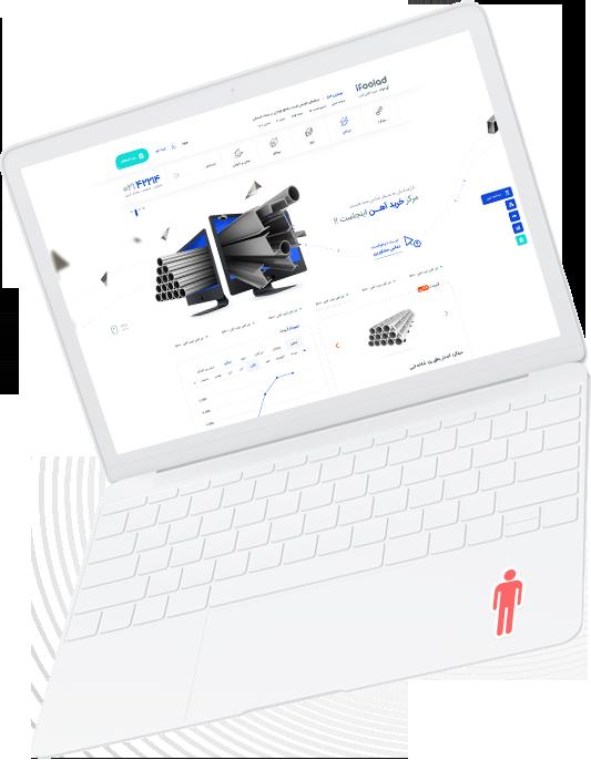 طراحی سایت آی فولاد
