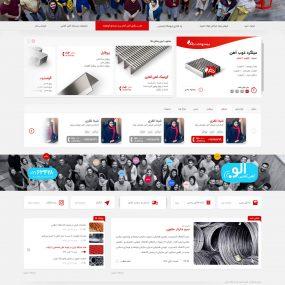 طراحی سایت آهن آنلاین