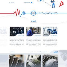 طراحی سایت چرخش ابزار شتاب
