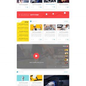 طراحی سایت ایران مواد