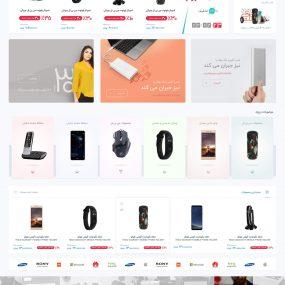 طراحی سایت جانبی