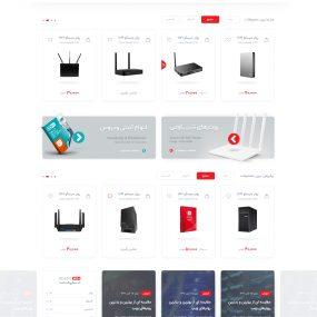 طراحی سایت رسیس
