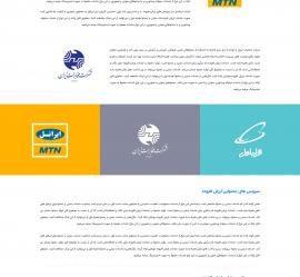صفحه خدمات