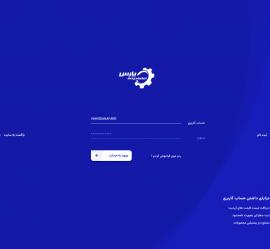 صفحه ورود به حساب کاربری