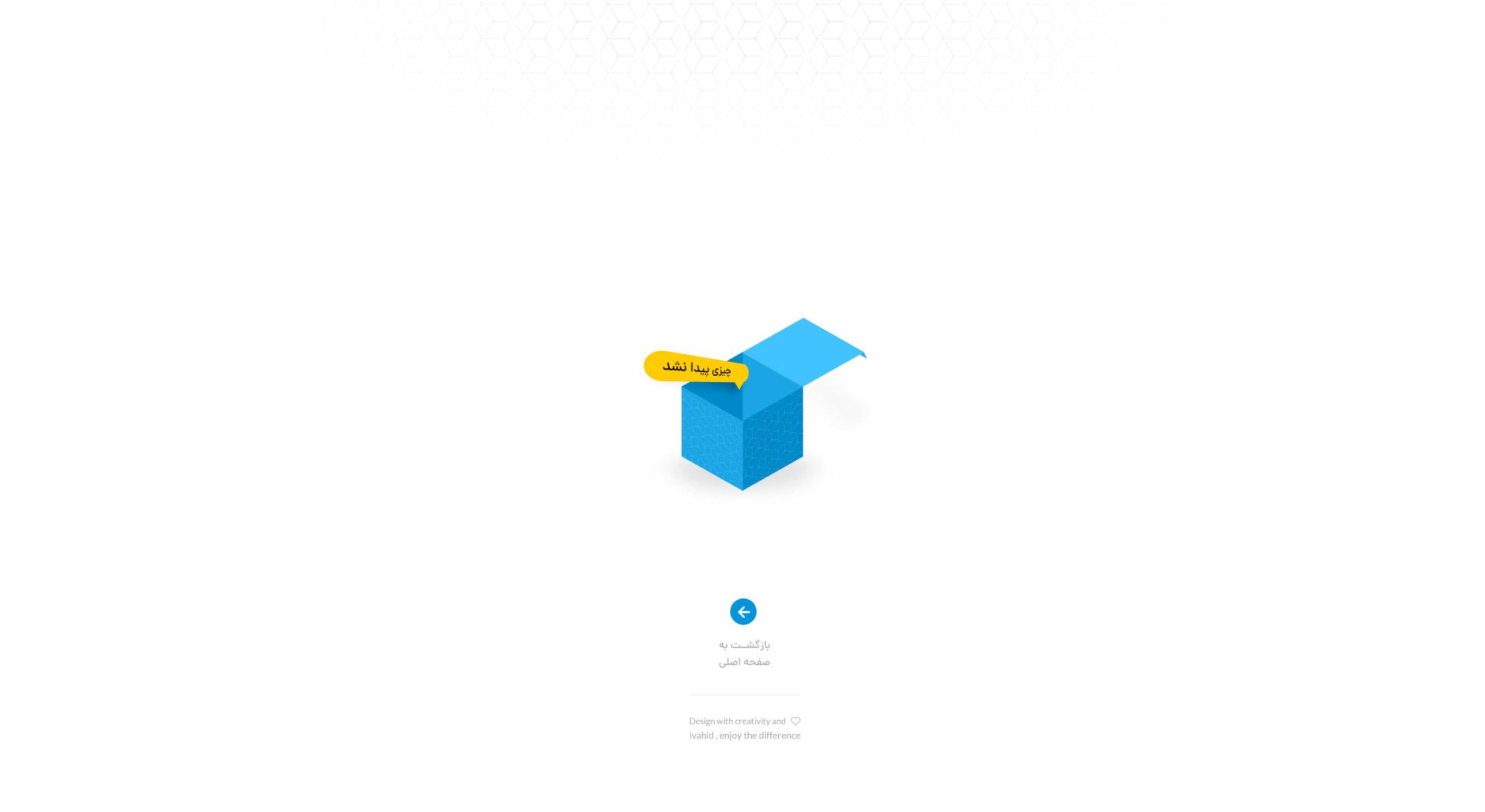 صفحه 404
