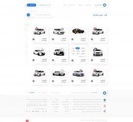 صفحه بررسی سایت ماشین