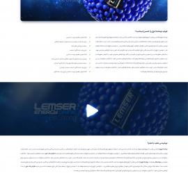 صفحه توضیحات محصول