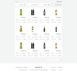 صفحه دسته بندی محصولات