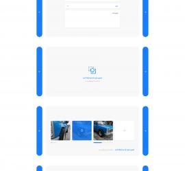 صفحه فروش سایت ماشین